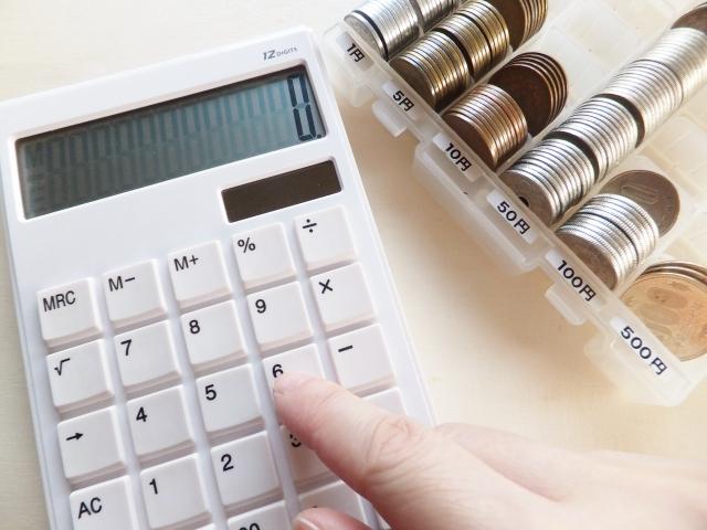 まるわかり計算法!支払うべき固定資産税はいくら?