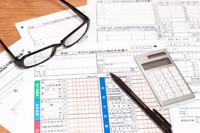 医療費控除は通院のバス代も対象に!確定申告で節税する方法
