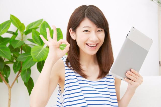 携帯でOK!e-taxでの確定申告のやり方と利用前に注意する事