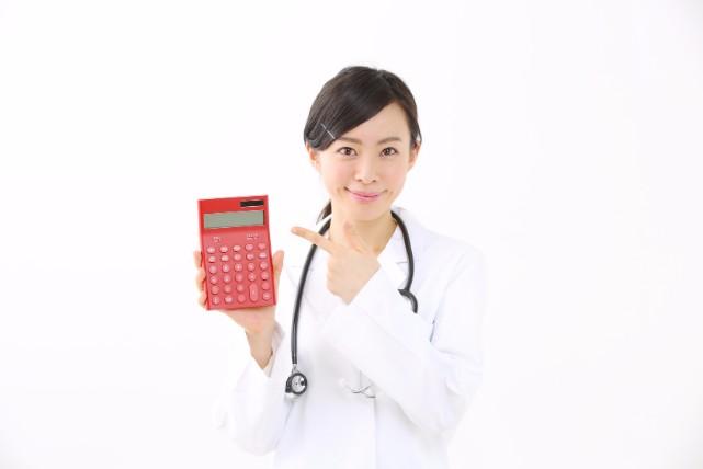 病気にかかる費用はどれくらい?治療費支援制度と医療費控除のご紹介