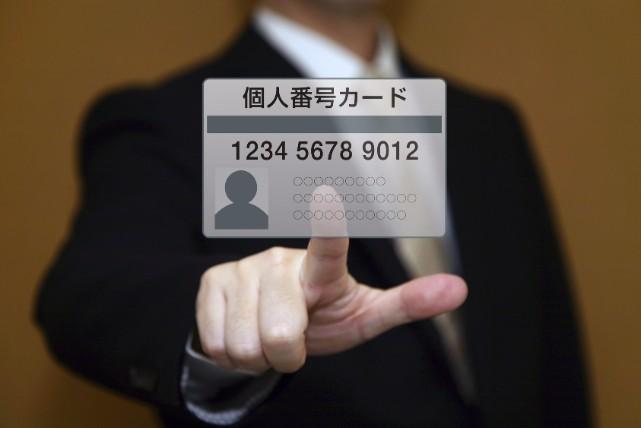 個人事業主なら知っておきたい!マイナンバーと支払調書の取扱方法