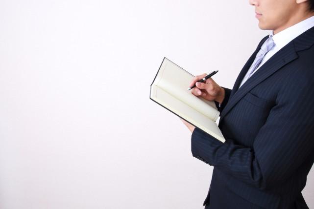 税務調査対策は準備を入念に!忘れ・漏れの多い書類とは