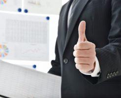 個人事業主も助成金受給は可!ポイントと注意点を知り上手な活用をしよう