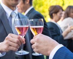 個人事業主は交流会に参加したら、「交際費」で経費計上してもいいの?