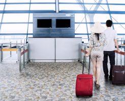 ふるさと納税で飛行機にも乗れるってご存知でしたか?オトクな航空会社について